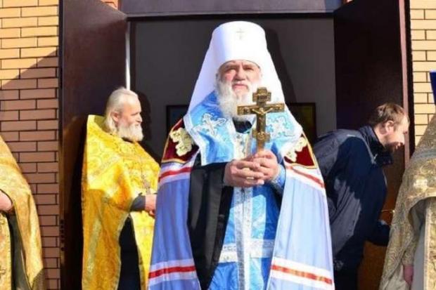 Митрополит Овруцький і Коростенський РПЦ в Україні Віссаріон