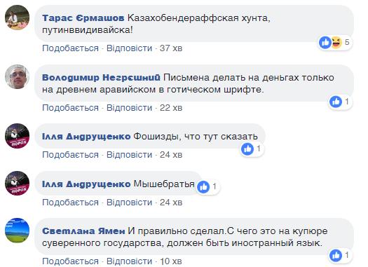 """""""Може чекати """"зелених чоловічків"""": президент-друг Путіна влаштував """"підлість"""" із російською мовою"""