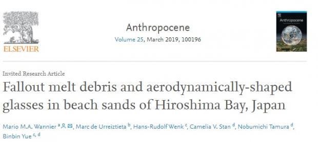 Стаття: Antropocene