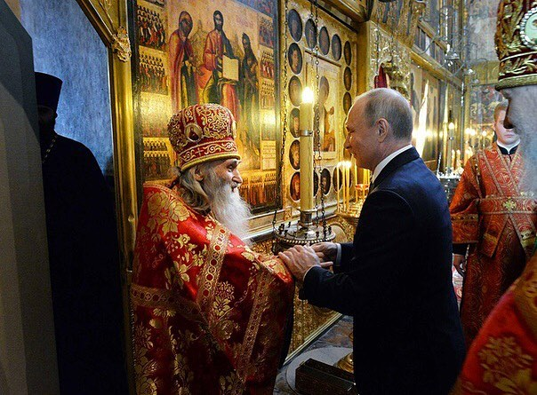 Ілій (Ноздрін) і Володимир Путін