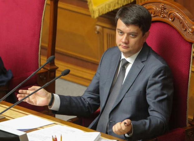 Голова Верховної Ради України Дмитро Разумков