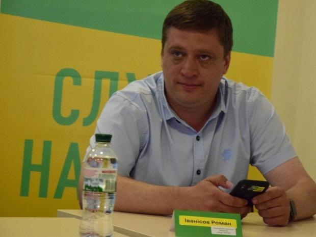Роман Іванісов. Фото: соцмережі.