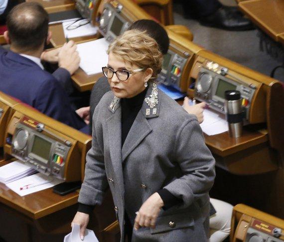 На засіданні Верховної Ради, 17 листопада 2020 року