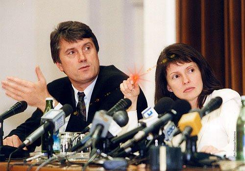 Віцепрем'єрка з питань паливно-енергетичного комплексу в уряді Ющенка, на посаду призначили у 1999 році