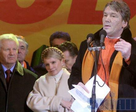 На сцені Помаранчевого Майдану