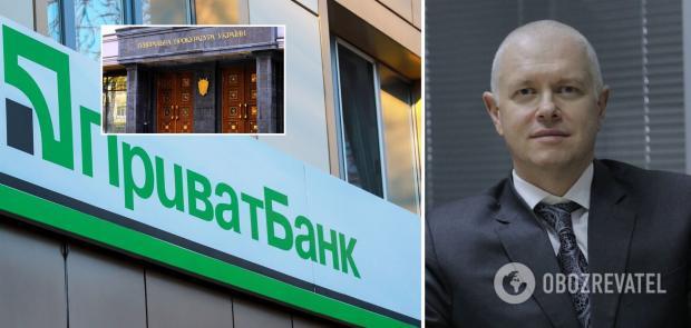 Колишнім топменеджерам ПриватБанку оголошено підозру в розтраті 136 млн грн