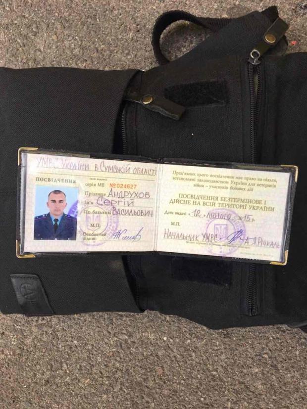 был удостоверение сотрудников гур мо украины фото переходит возбужденное