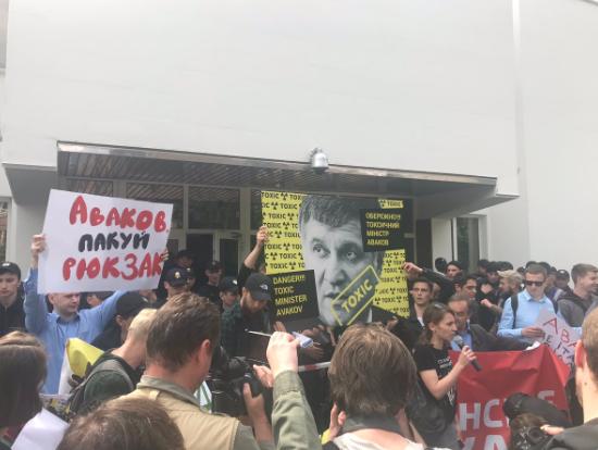 Активісти вимагають відставки Авакова. Фото: Центр протидії корупції.
