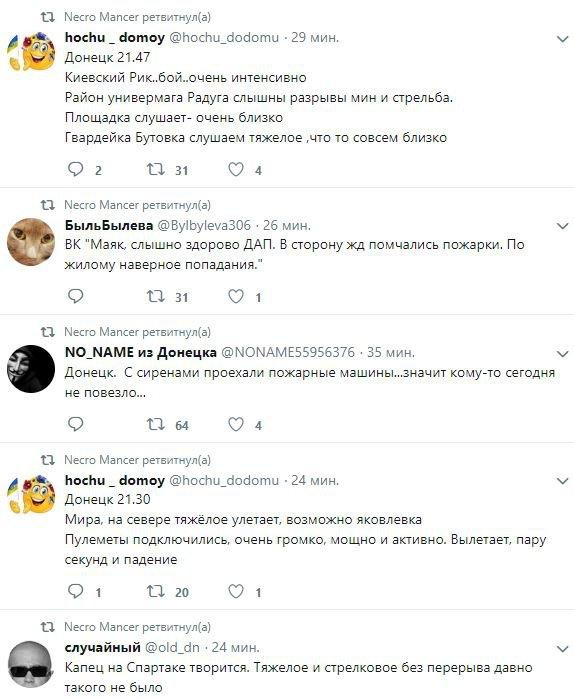 Двое украинских воинов получили ранения на Донбассе. За сутки - 30 обстрелов, - ОС - Цензор.НЕТ 1092