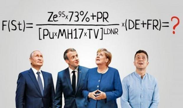 """На курсах в Трускавці цього не було: Народних обранців попросили пояснити """"формулу Штайнмаєра"""" (відео)"""