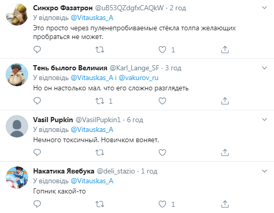 Приниженого Путіна висміяли в мережі. Фото