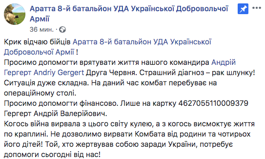 И.о. председателя одного из районных судов Львовщины снова пойман на взятке, - НАБУ - Цензор.НЕТ 6438