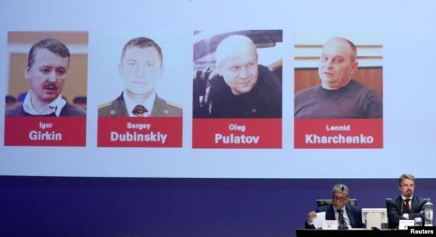Четверо підозрюваних у справі MH17