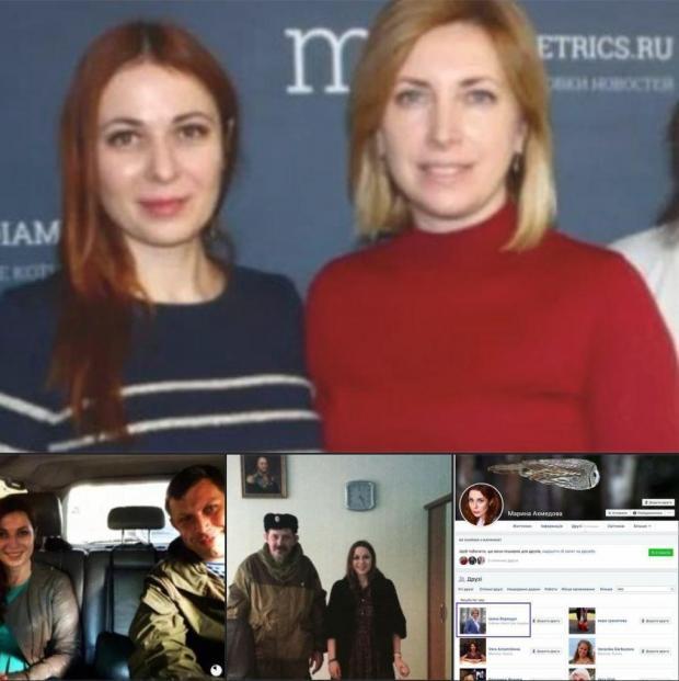 Ірина Верещук з Мариною Ахмедовою в Москві.