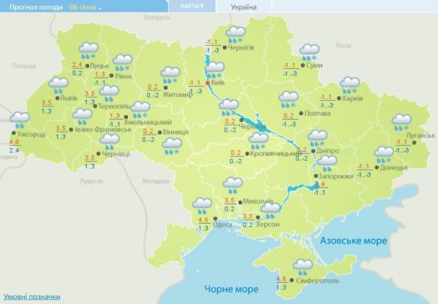 Погода в Україні 2-6 січня