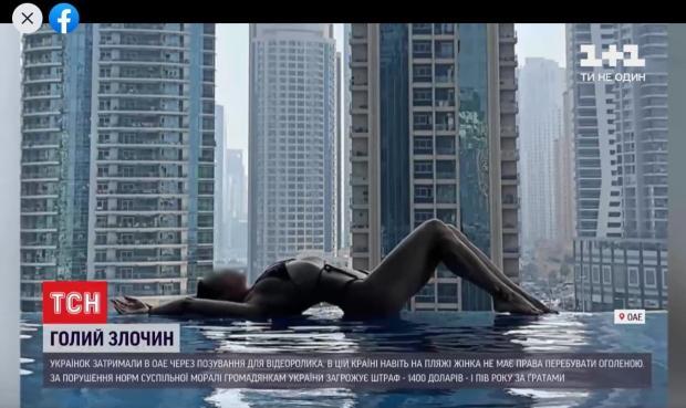 Українка Яна позувала в купальнику.