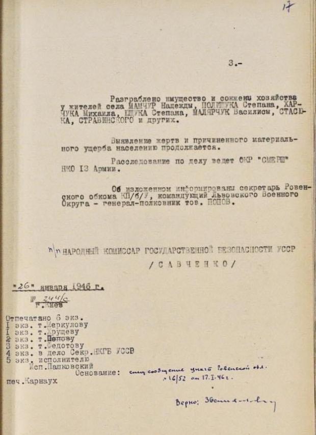 Спливла правда про звірства червоноармійців в українському селі в 1946 році: документ, розповідь очевидців