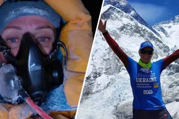 Мохнацька на Евересті